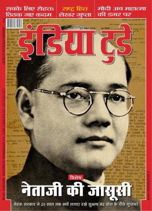 India Today Hindi- 22nd April 2015 - Read on ipad, iphone, smart phone and tablets.