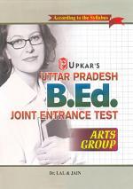 Uttar Pradesh B.Ed. Joint Entrance Test (Arts Group)