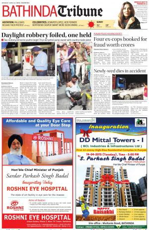 BT_14_April_2015 - Read on ipad, iphone, smart phone and tablets.