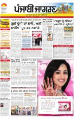 Sangrur\Barnala : Punjabi jagran News : 14th April 2015 - Read on ipad, iphone, smart phone and tablets.