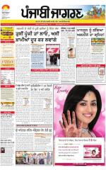 Jalandhar : Punjabi jagran News : 14th April 2015 - Read on ipad, iphone, smart phone and tablets.