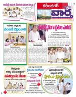 14-04-2015 - Read on ipad, iphone, smart phone and tablets.