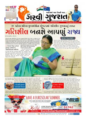 jay garvi gujarat issue 5 - Read on ipad, iphone, smart phone and tablets