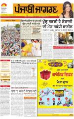 Sangrur\Barnala : Punjabi jagran News : 15th April 2015 - Read on ipad, iphone, smart phone and tablets.