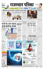 15-04-2015 - Read on ipad, iphone, smart phone and tablets.