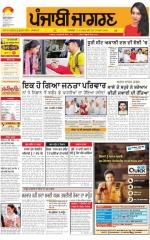 Amritsar : Punjabi jagran News : 16th April 2015 - Read on ipad, iphone, smart phone and tablets.