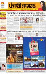 Ludhiana Dehat : Punjabi jagran News : 16th April 2015 - Read on ipad, iphone, smart phone and tablets.