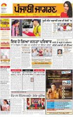 Jalandhar : Punjabi jagran News : 16th April 2015 - Read on ipad, iphone, smart phone and tablets.