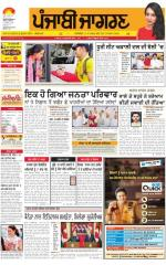 Jalandhar Dehat : Punjabi jagran News : 16th April 2015 - Read on ipad, iphone, smart phone and tablets.