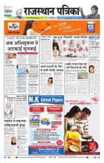 16-04-2015 - Read on ipad, iphone, smart phone and tablets.