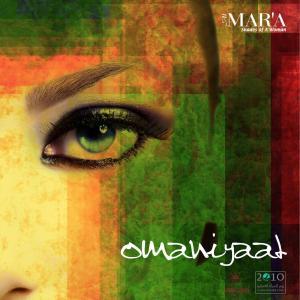 AlMara Omaniyaad, 10