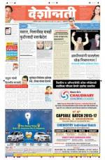 17th Apr Buldhana - Read on ipad, iphone, smart phone and tablets.