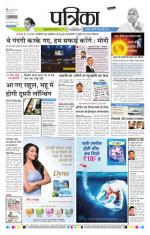 17-04-2015 - Read on ipad, iphone, smart phone and tablets.