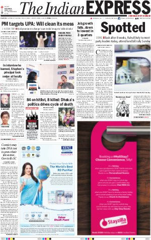 17 April, 2015 - Read on ipad, iphone, smart phone and tablets.