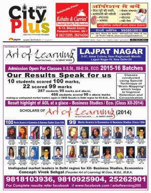 Delhi-South -Delhi_Vol-9_Issue-32_Date_17 April 2015 to 23 April 2015