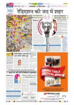18-04-2015 - Read on ipad, iphone, smart phone and tablets.