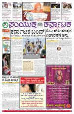 April 18, 2015, Hubli - Read on ipad, iphone, smart phone and tablets.