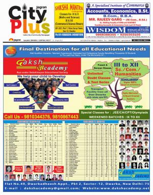 Delhi-Dwarka_Vol-9_Issue-32_Date_18 April 2015 to 24 April 2015