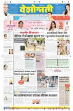 19th Apr Akola Main - Read on ipad, iphone, smart phone and tablets.