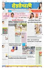 19th Apr Amravati - Read on ipad, iphone, smart phone and tablets.
