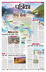 19-04-2015 - Read on ipad, iphone, smart phone and tablets.