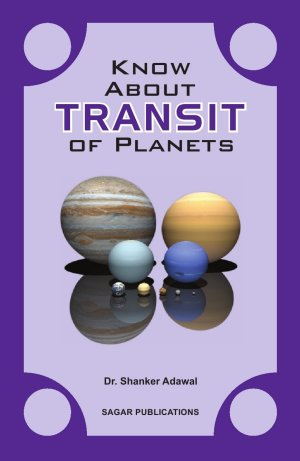 Know about Transit of Planets - Read on ipad, iphone, smart phone and tablets