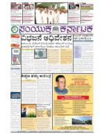 April, 20, 2015, Bangalore - Read on ipad, iphone, smart phone and tablets.