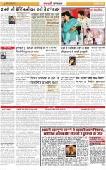 Ludhiana Dehat : Punjabi jagran News : 20th April 2015 - Read on ipad, iphone, smart phone and tablets.
