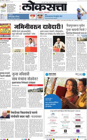 20-04-2015  - Read on ipad, iphone, smart phone and tablets.