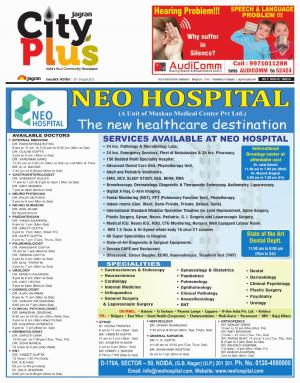 NCR-Noida_Vol-9_Issue-32_Date-19 April 2015 to 25 April 2015 - Read on ipad, iphone, smart phone and tablets.