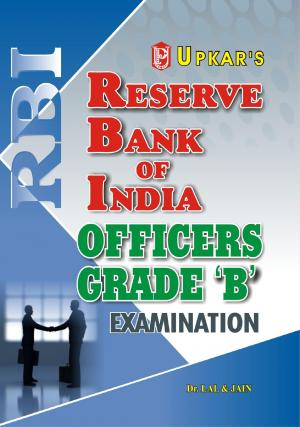 R.B.I. Officers Grade 'B' Exam.