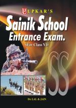 Sainik School Entrance Exam. (Class VI)