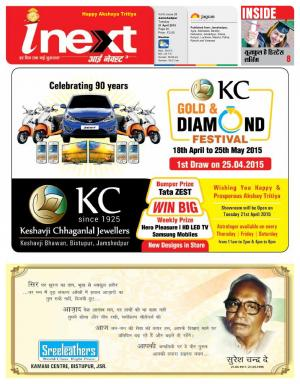 21-04-15 - Read on ipad, iphone, smart phone and tablets.