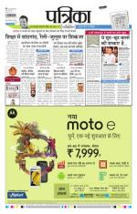 21-04-2015 - Read on ipad, iphone, smart phone and tablets.