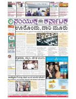 April 21 2015 bangalore - Read on ipad, iphone, smart phone and tablets.
