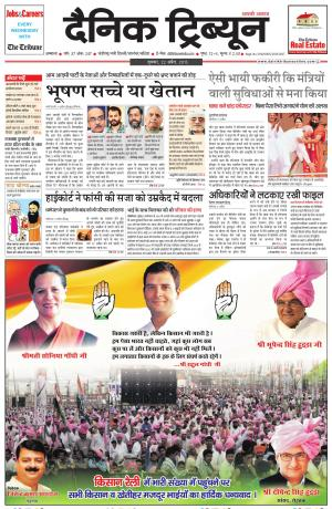 DT_22_April_2015_Ambala - Read on ipad, iphone, smart phone and tablets.