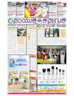 April, 22, 2015, Bangalore - Read on ipad, iphone, smart phone and tablets.