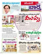 22-04-2015 - Read on ipad, iphone, smart phone and tablets.