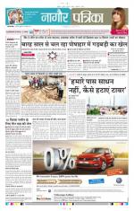 23-04-2015 - Read on ipad, iphone, smart phone and tablets.
