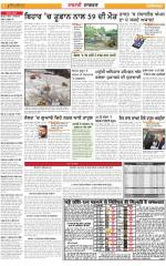 Ludhiana Dehat: Punjabi jagran News : 23th April 2015 - Read on ipad, iphone, smart phone and tablets.