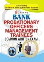 Bank Probationary Officers / Management Trainees Common Written Exam.