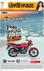 Sangrur\Barnala : Punjabi jagran News : 24th April 2015 - Read on ipad, iphone, smart phone and tablets.