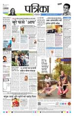 24-04-2015 - Read on ipad, iphone, smart phone and tablets.