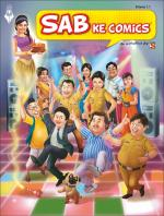 Sab Ke Comics