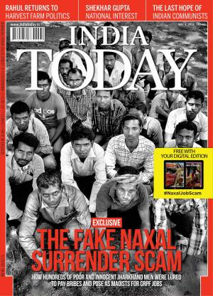 India Today-4th May 2015 - Read on ipad, iphone, smart phone and tablets.