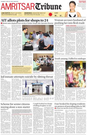 AT_25_April_2015 - Read on ipad, iphone, smart phone and tablets.