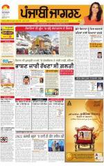 Moga/Faridkot/Muktsar: Punjabi jagran News : 25th April 2015 - Read on ipad, iphone, smart phone and tablets.