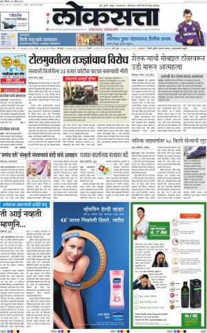 25-04-2015 - Read on ipad, iphone, smart phone and tablets.