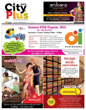 Kukatpally Vol 6, Issue 17,  April - 1 may 2015 - Read on ipad, iphone, smart phone and tablets.