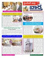25-4-2015 - Read on ipad, iphone, smart phone and tablets.